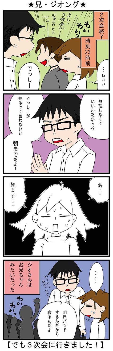 blog_508