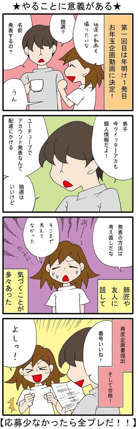 blog_365