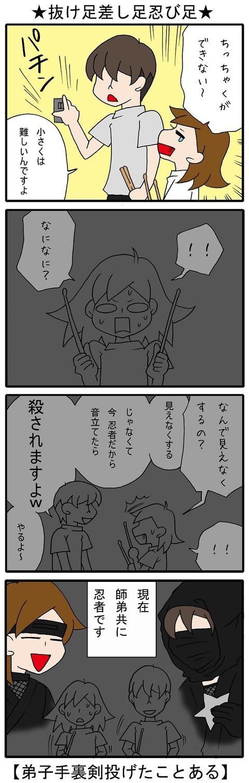blog_438
