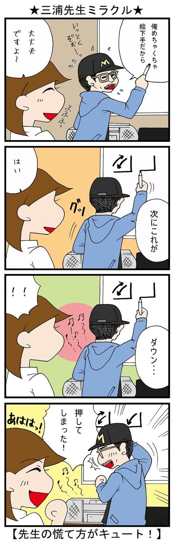 blog_533