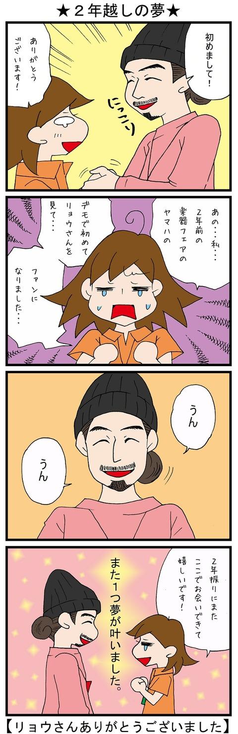 blog_629