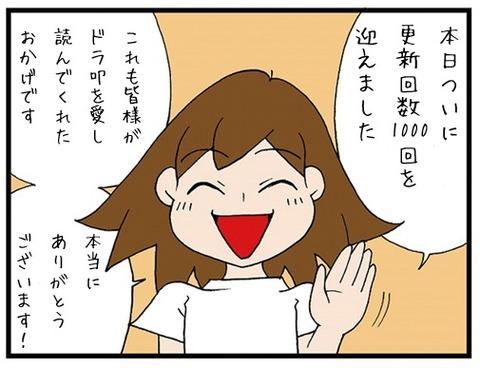 blog_755