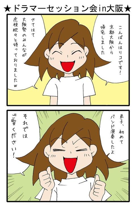 blog_490