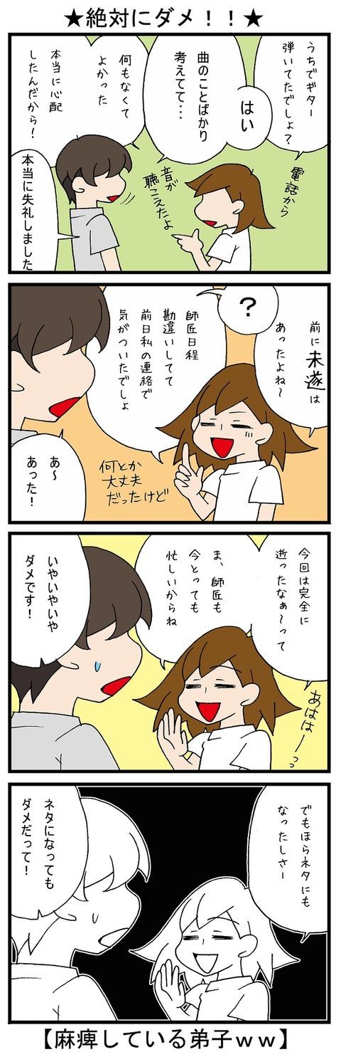 blog_487