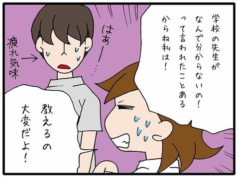 blog_249_03