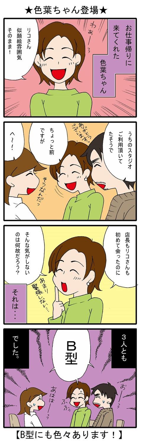 blog_321