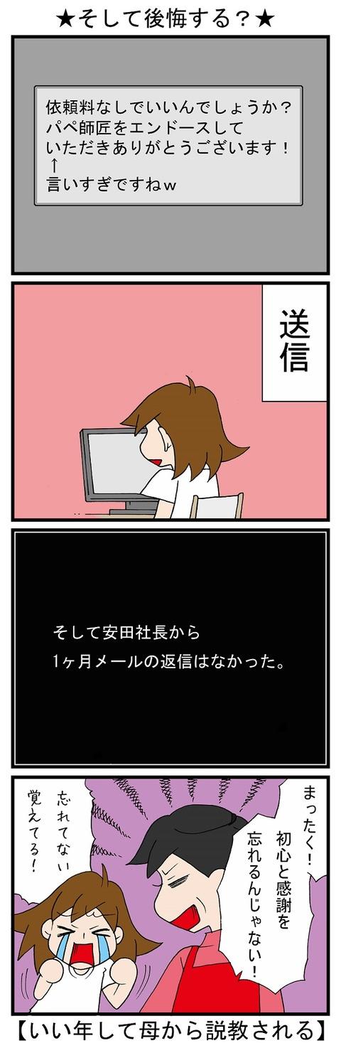 blog_647