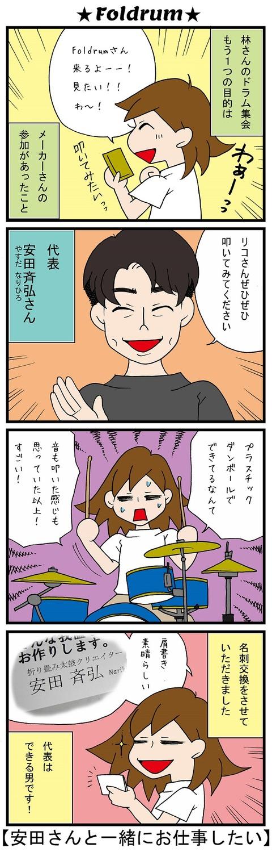 blog_583