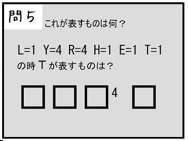 blog_598_06
