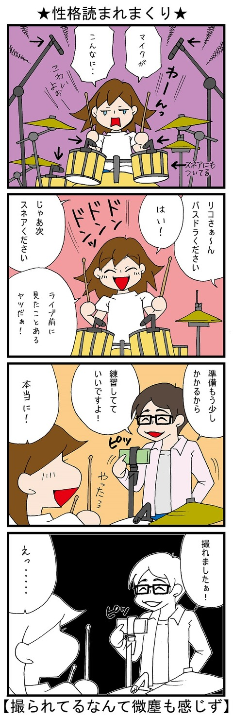 blog_721
