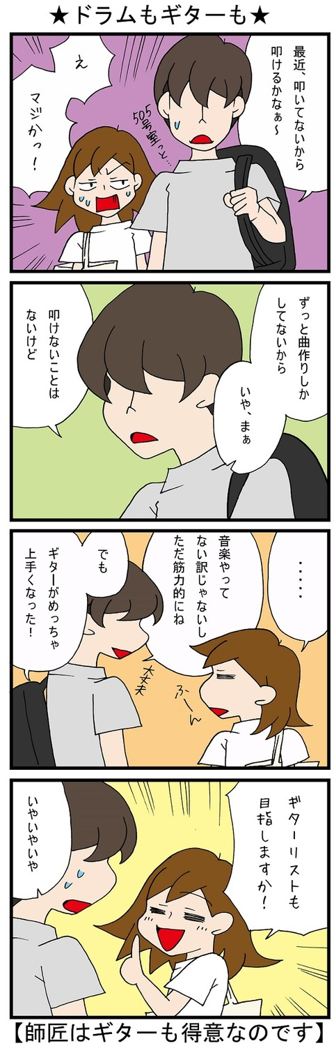 blog_526