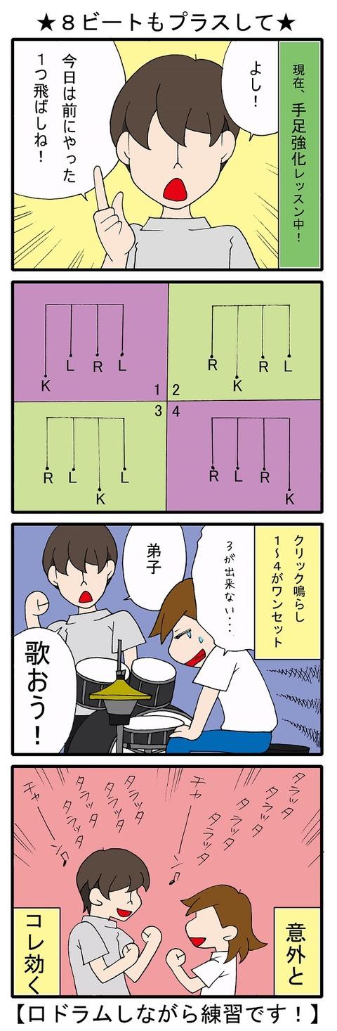 blog_406