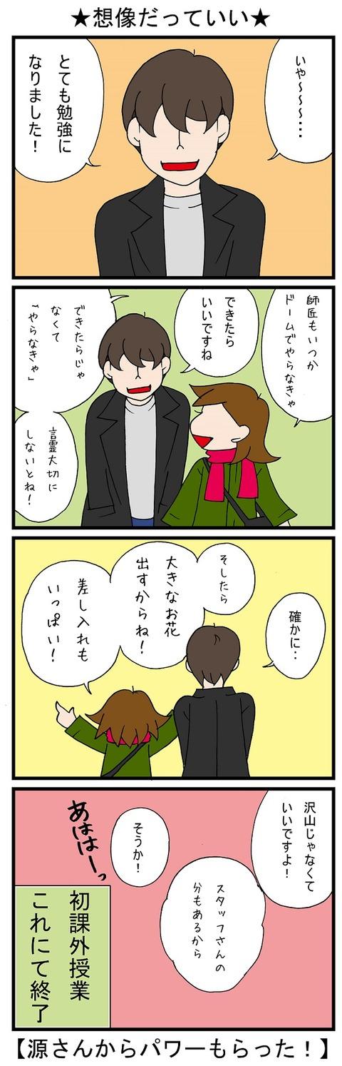 blog_792