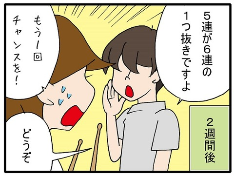 blog_245_04