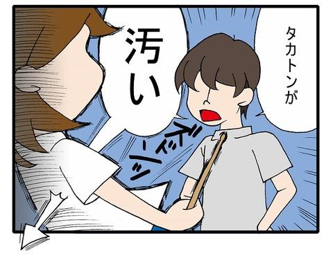 blog_234_04