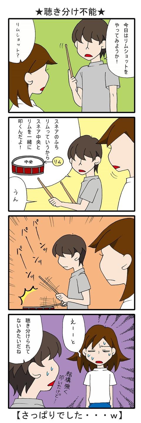 blog_110
