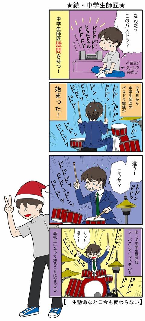 blog_348