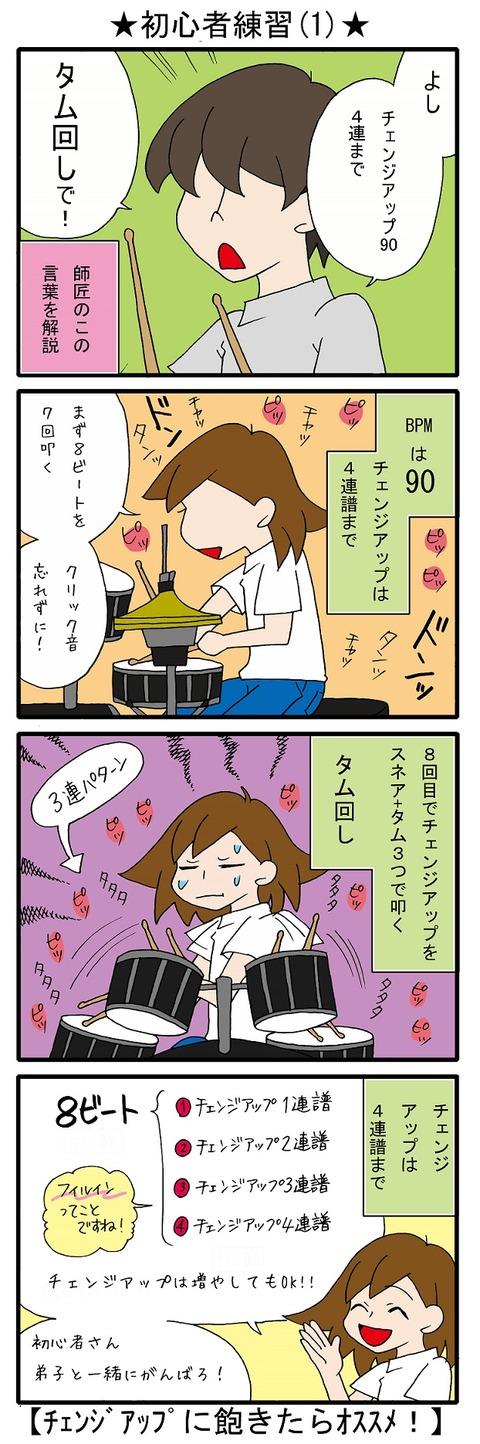 blog_338