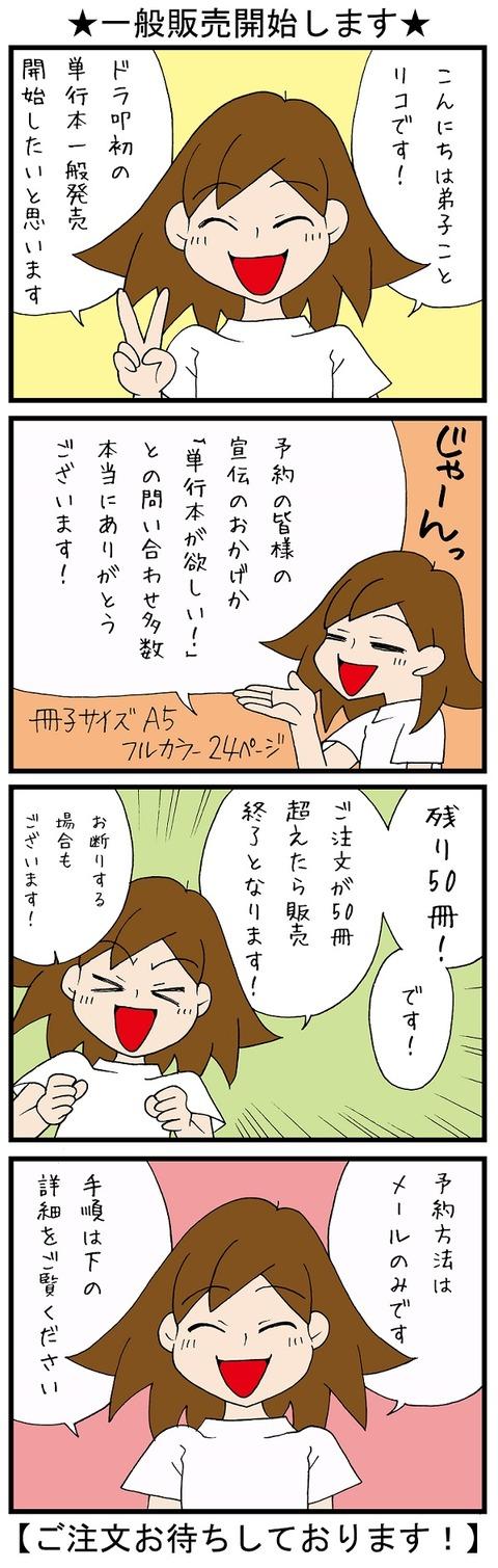 blog_520
