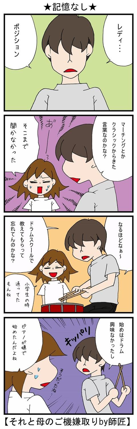 blog_539