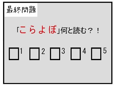 blog_598_02