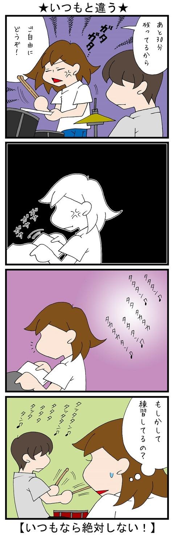 blog_944