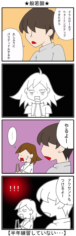blog_436