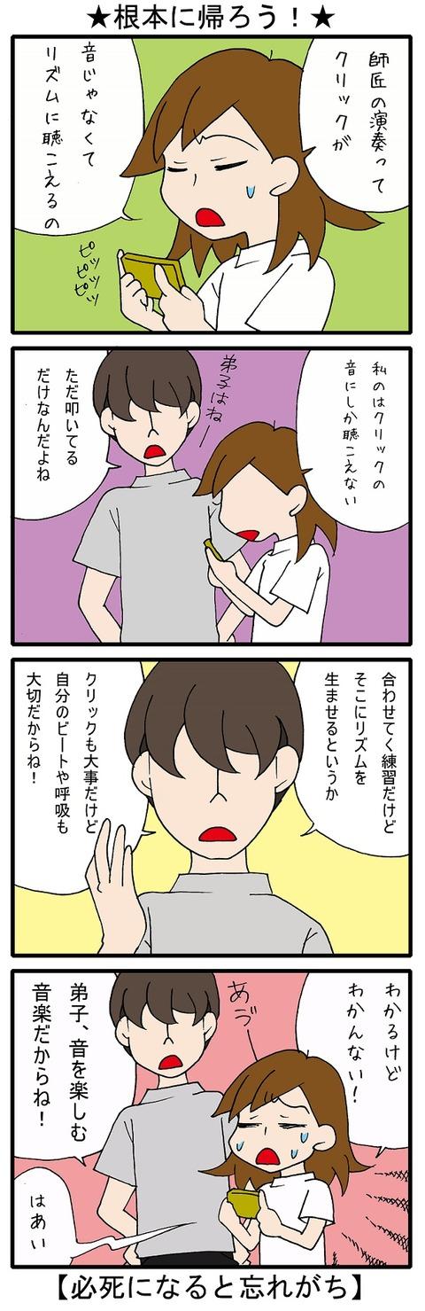blog_155