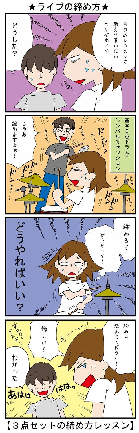 blog_591