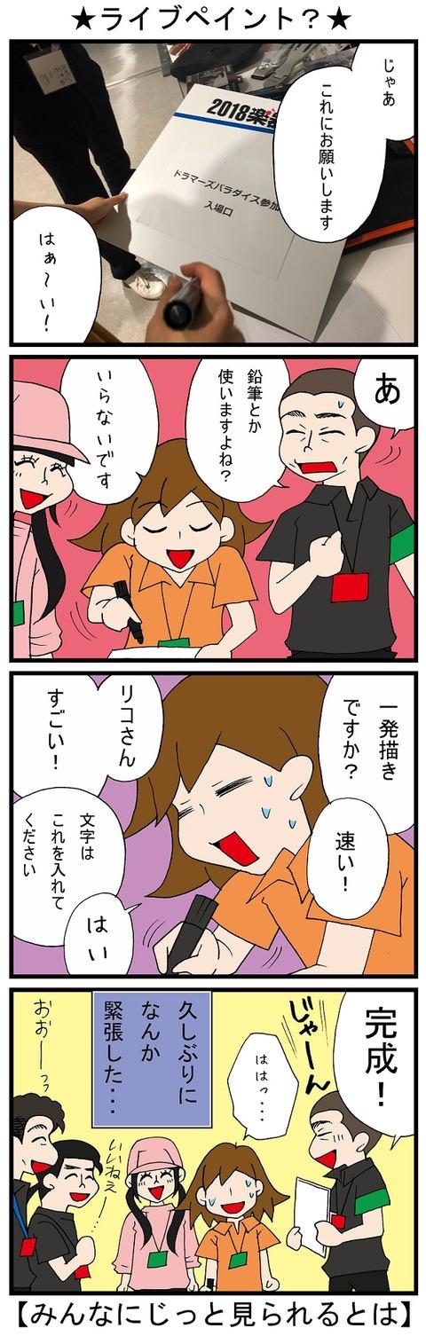 blog_625