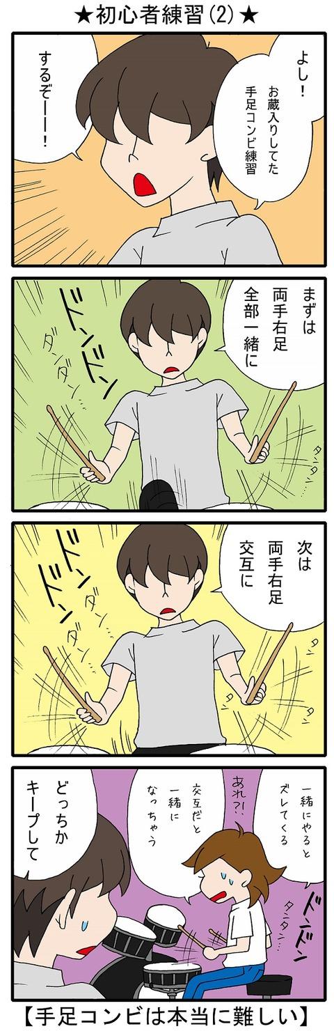 blog_340
