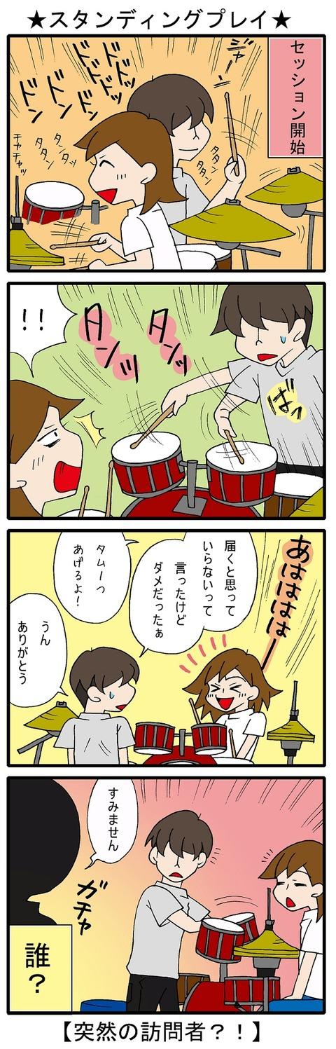 blog_316