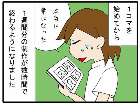 blog_199_03