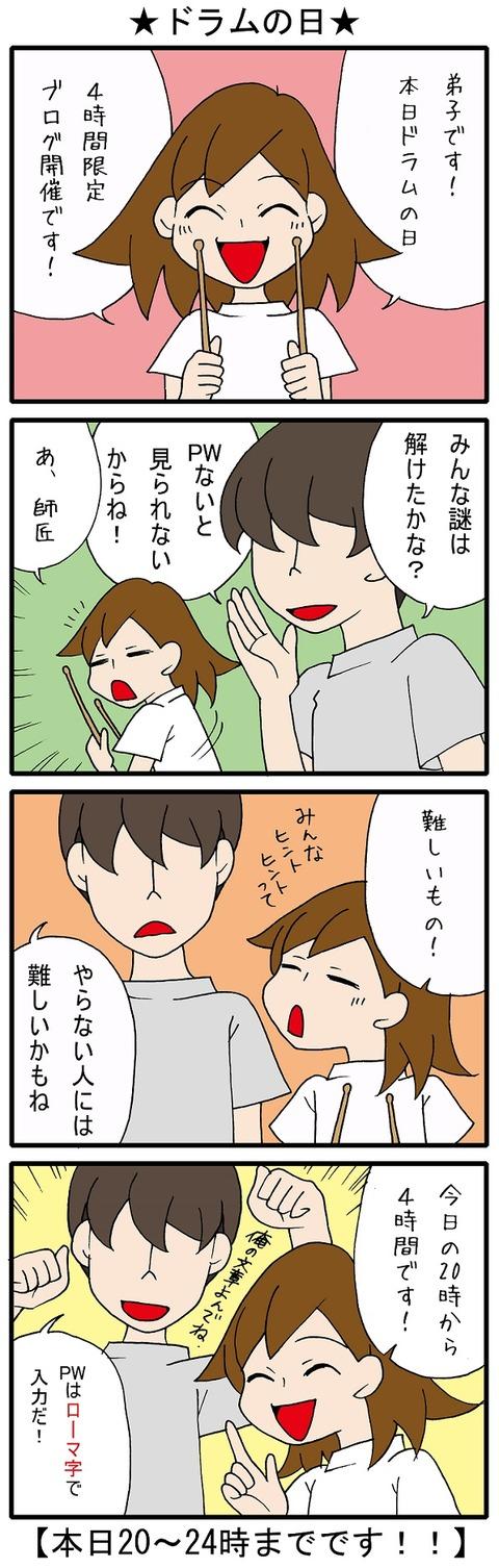 blog_270