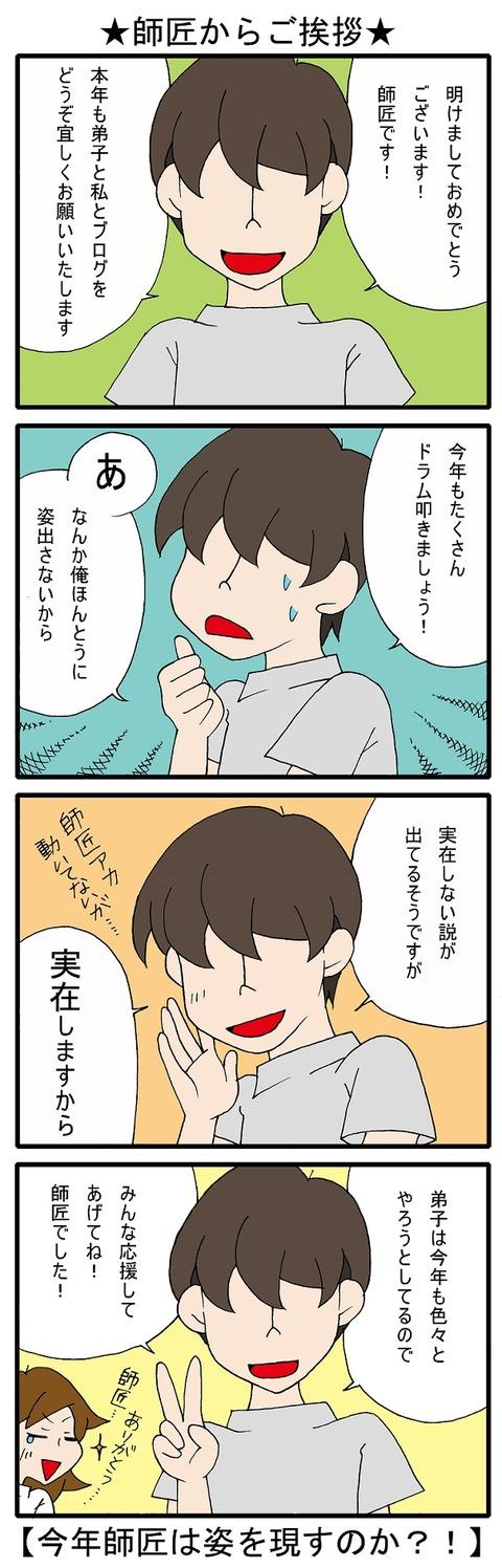 blog_355