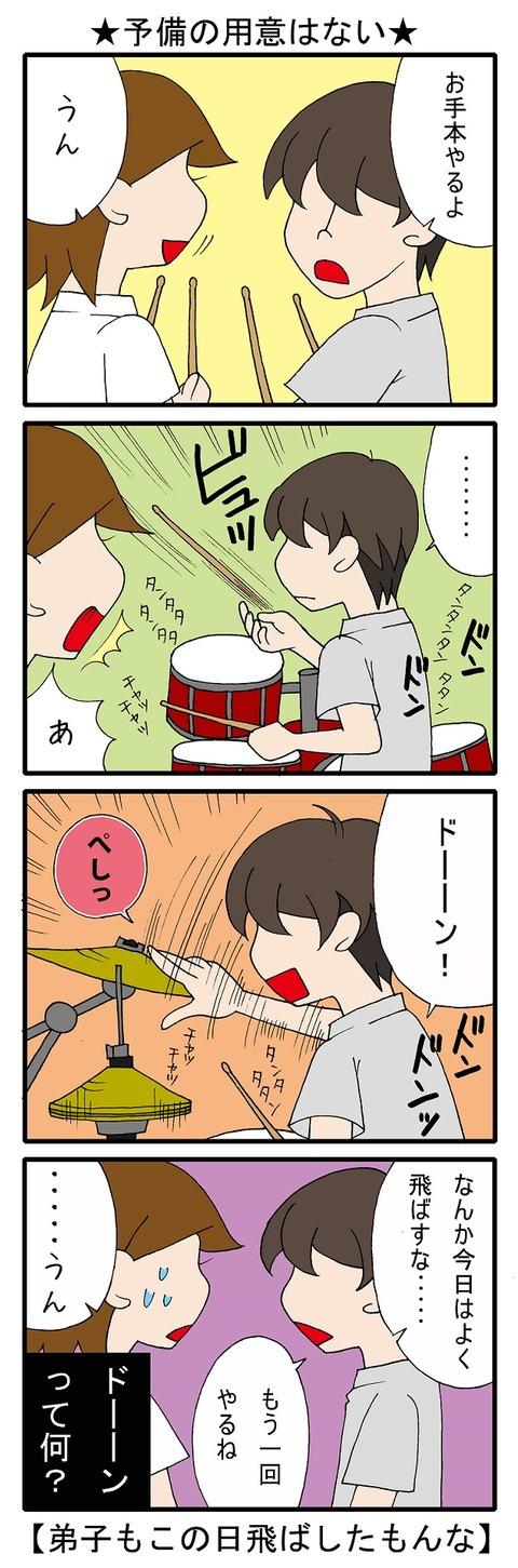 blog_198