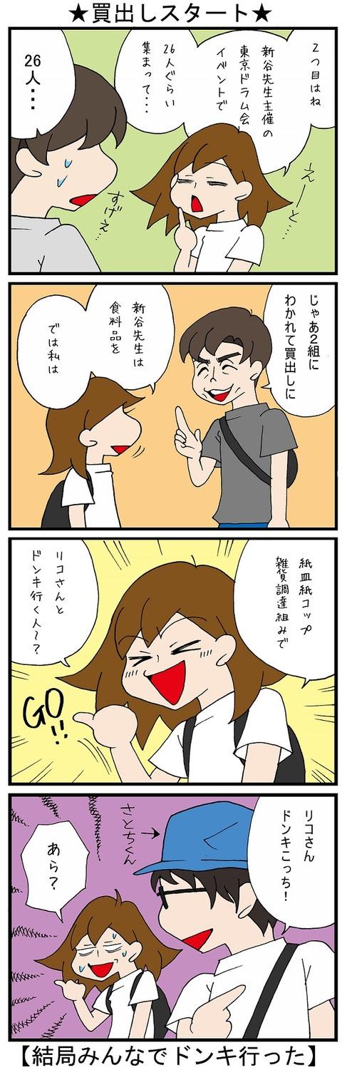 blog_587