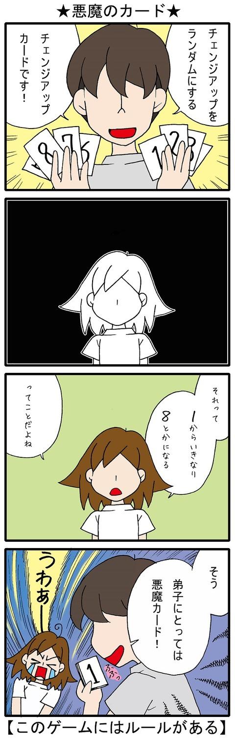 blog_291