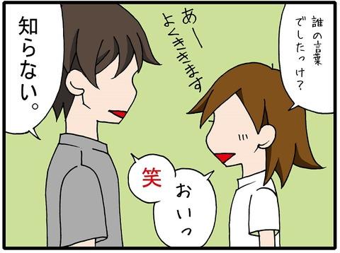 blog_3-9