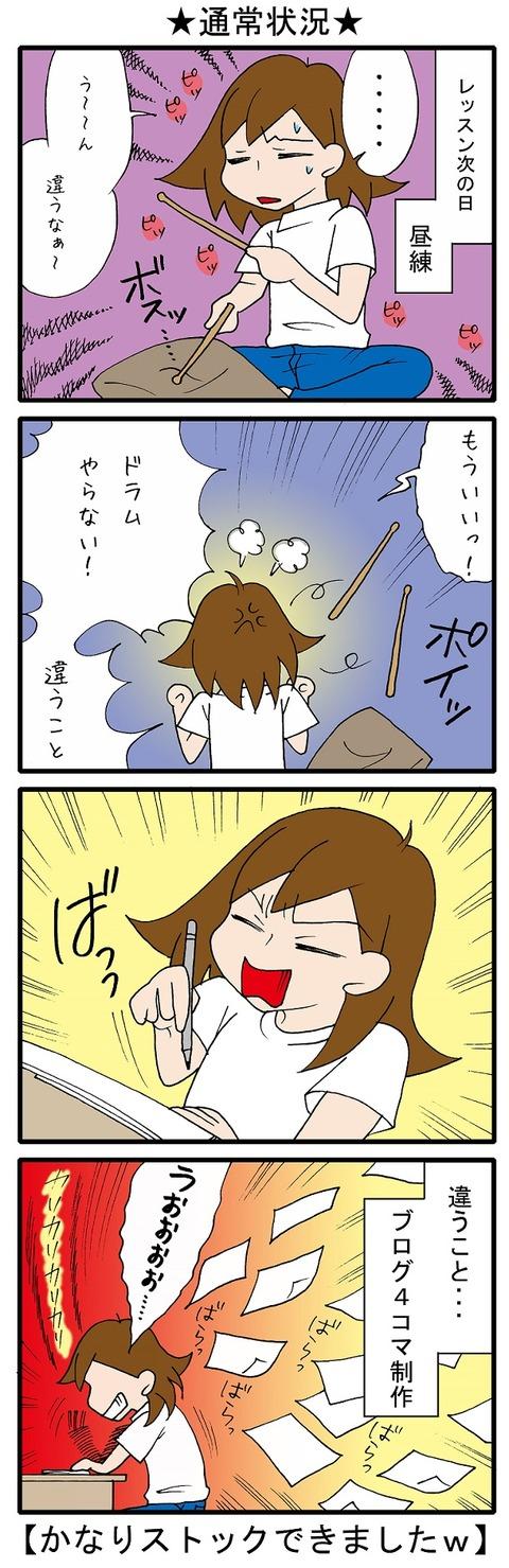 blog_272