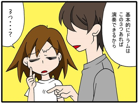 blog_3-2
