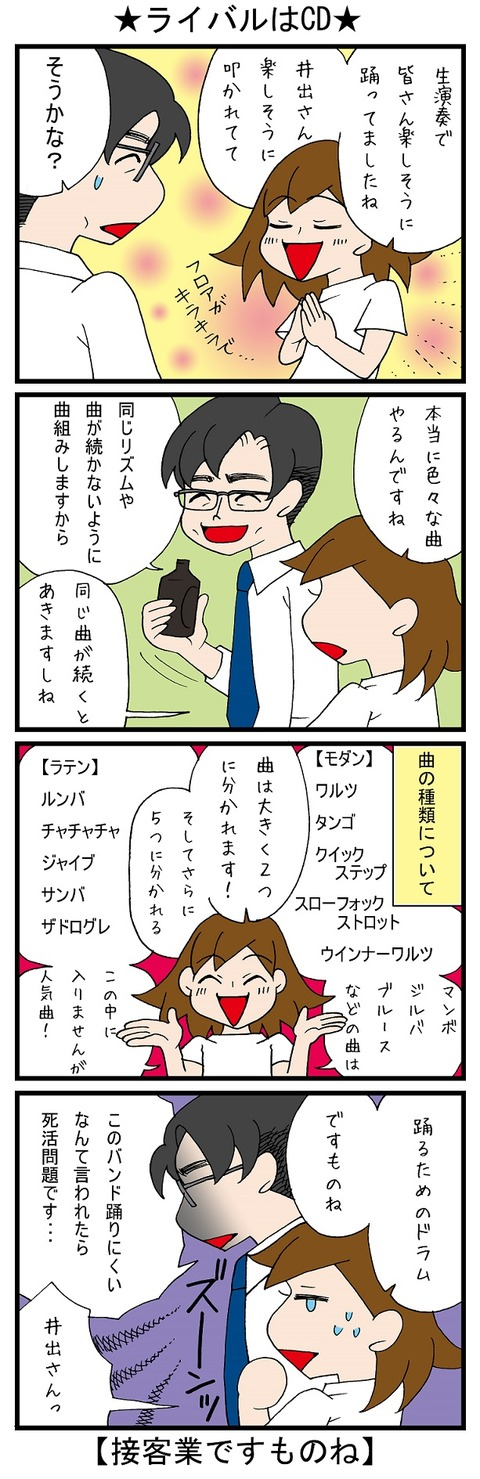 blog_825