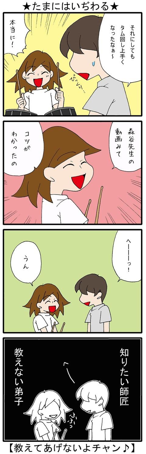 blog_409