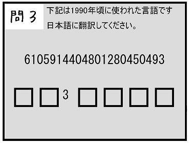 blog_598_05