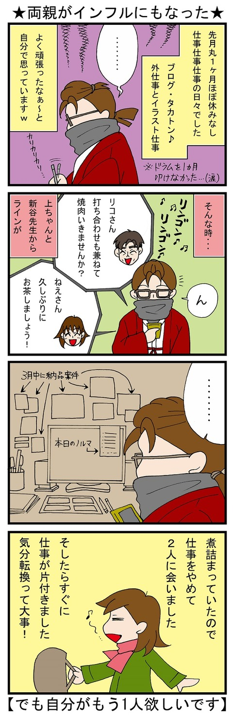 blog_446