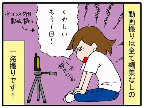 blog_231_01