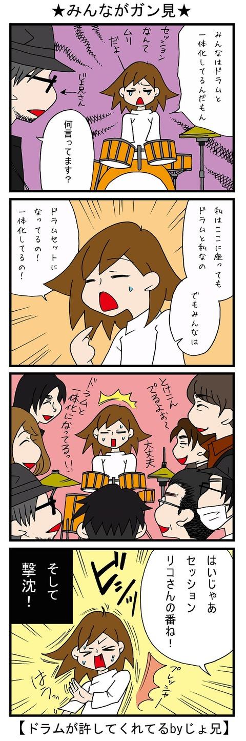 blog_515