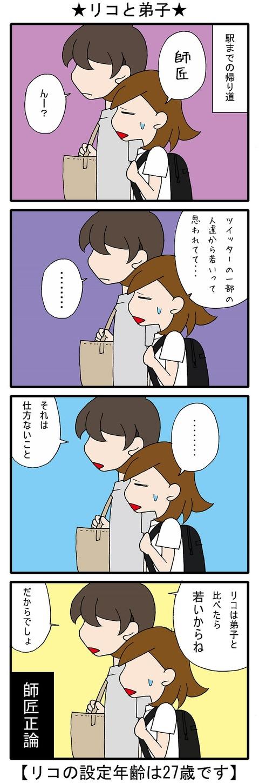 blog_182