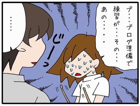 blog_231_04