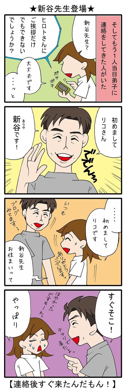 blog_283